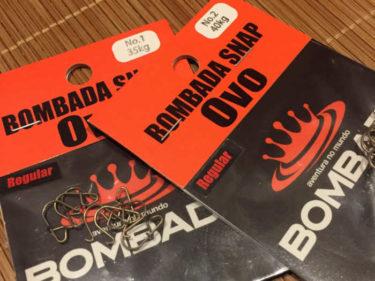 【最強スナップ】ボンバダアグア「オーヴォ」バス釣りやトップウォーターに激しくおすすめ