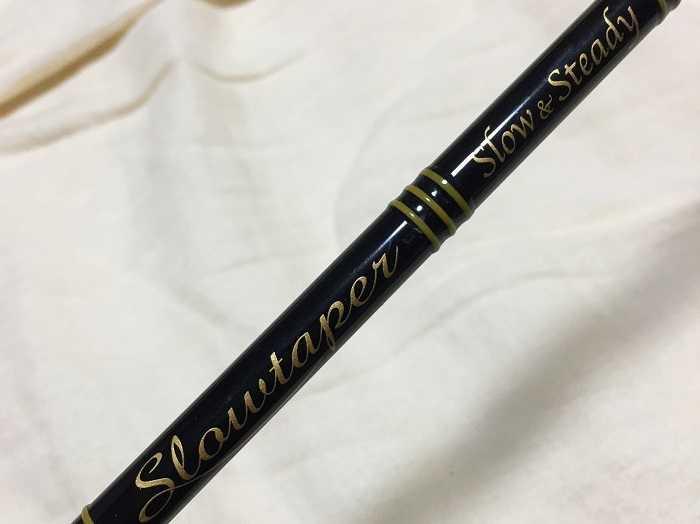 スローテーパー:スロー&ステディL56plus