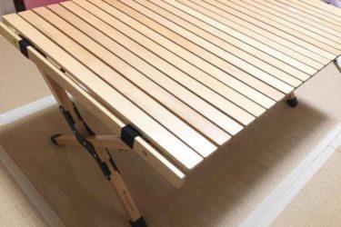 ハイランダーのウッドロールトップテーブルの簡単な組み立て方!