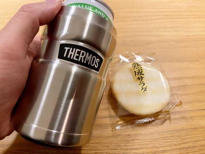 サーモス保冷缶ホルダーROD-002で家飲み