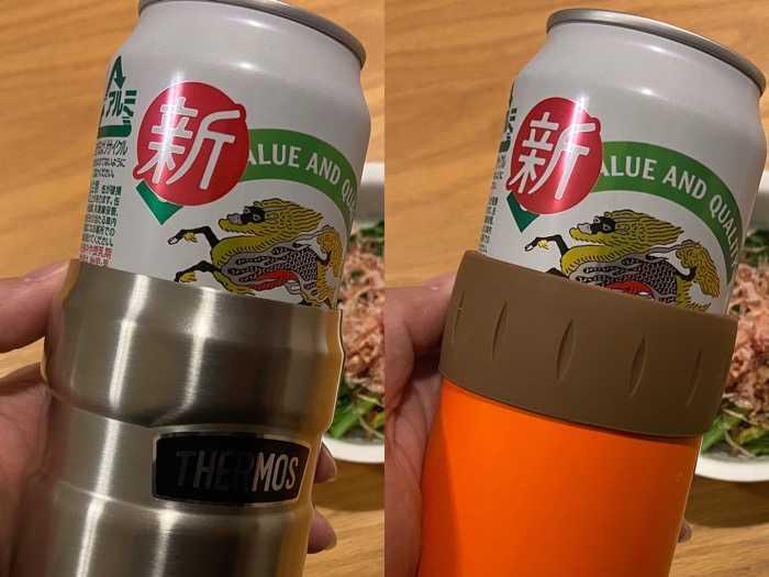 サーモス保冷缶ホルダーに500ml缶を入れてみた