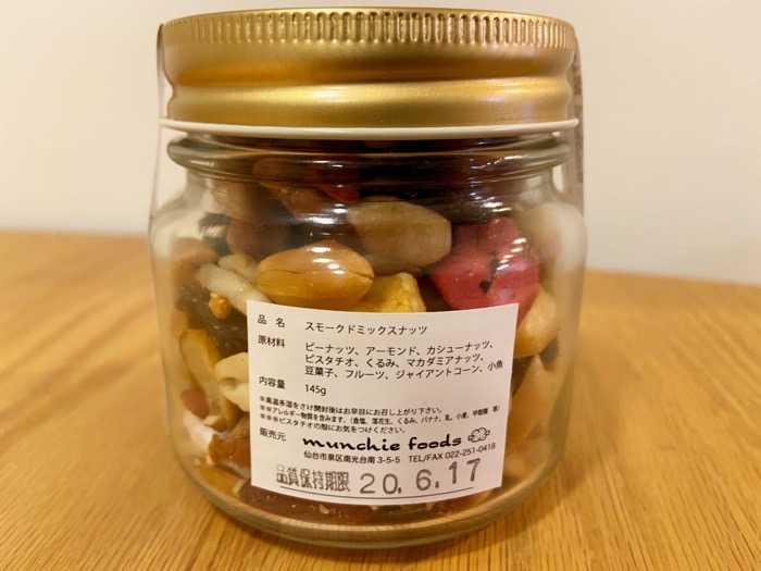 宮城県マンチーフーズ|スモークミックスナッツのラベル