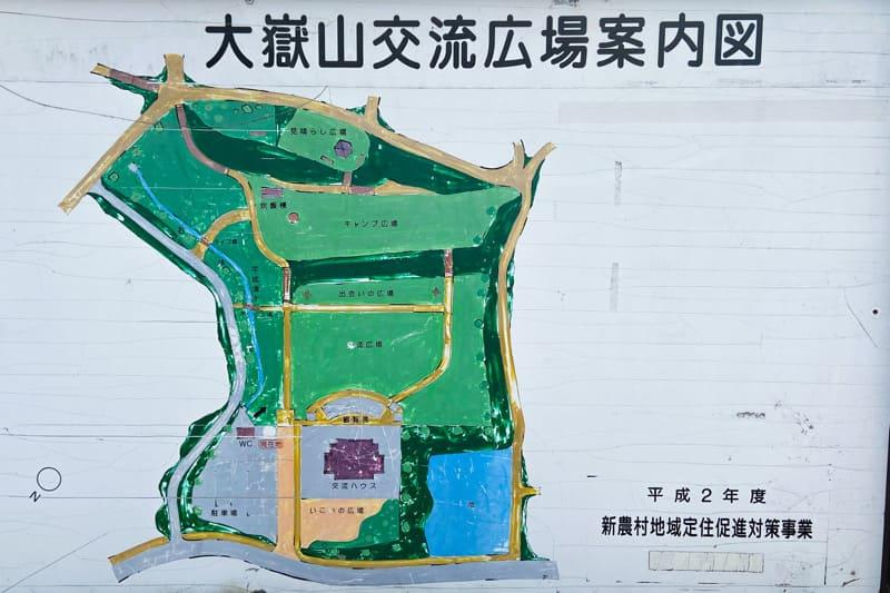 宮城県無料キャンプ場:大嶽山交流広場の案内板