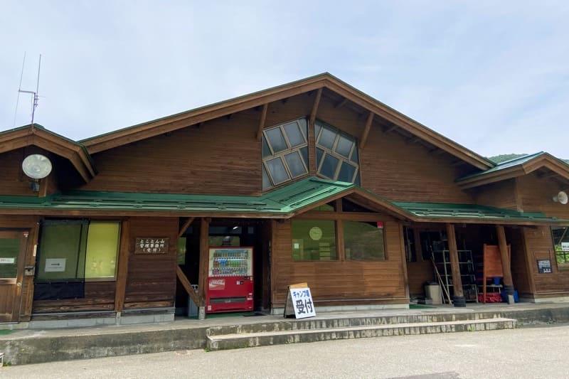 秋田県とことん山キャンプ場:総合案内所、受付、売店