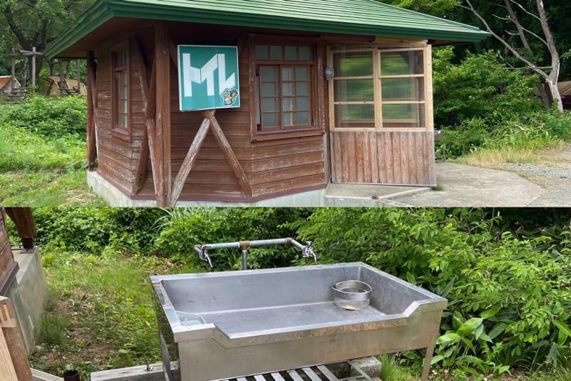 秋田県とことん山キャンプ場:トイレ