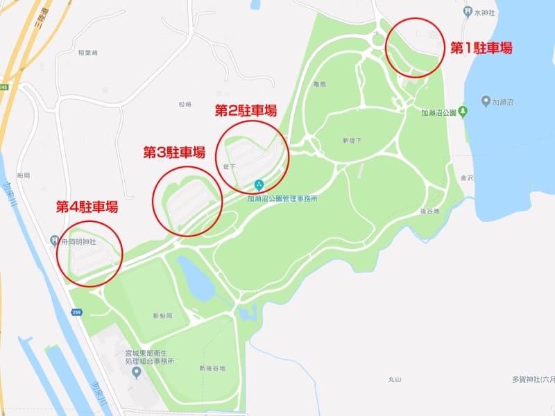 宮城県加瀬沼公園の全体像