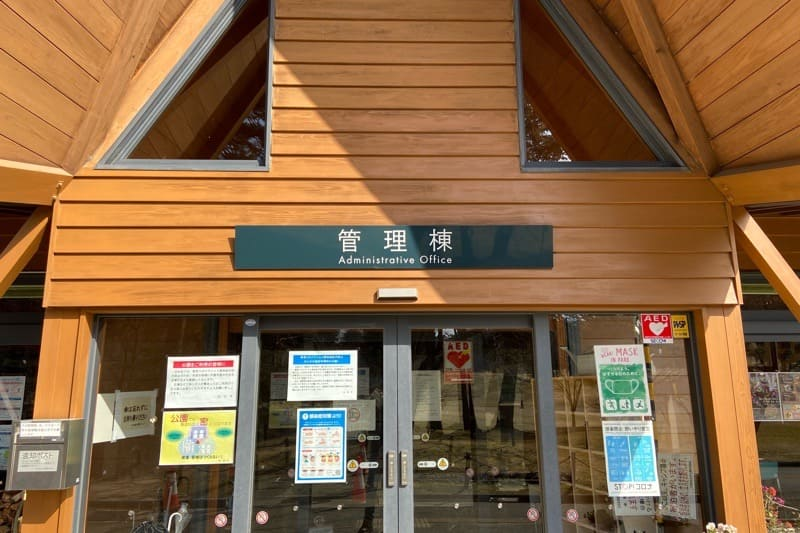 宮城県水の森キャンプ場の管理棟