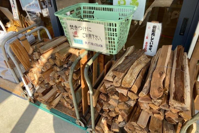 宮城県水の森キャンプ場で売られている薪